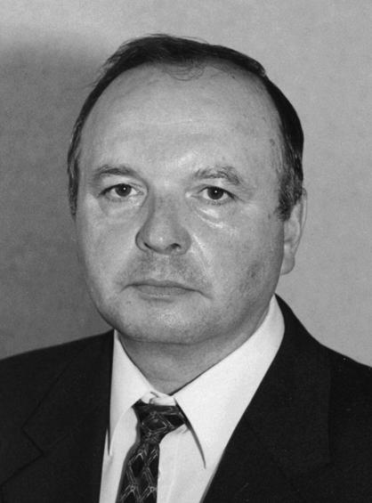 Ерофеев Владимир Трофимович